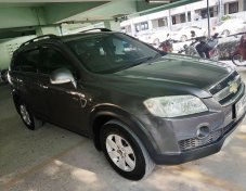 2008 Chevrolet Captiva LS SUV AT