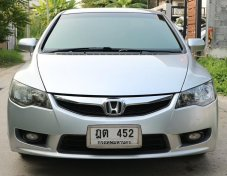HONDA CIVIC 1.8S AS ปี2010sedan