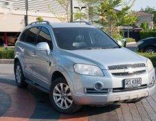ขายรถ CHEVROLET Captiva LT 2007