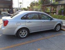2008 Chevrolet Optra LS sedan