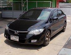 HONDA CIVIC FD 1.8 S ปี07 สีดำ รถบ้านสภาพสวยขับดีภายในสะอาด