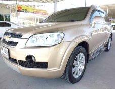 2007 CHEVROLET CAPTIVA 2.4LT 4WD. ออโต้รุ่นTOPสุด ติดแก๊ส LPGถังโดนัท