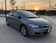 HONDA CIVIC 1.8 E(AS) ปี 2006