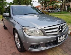 2015 Mercedes-Benz C200 Kompressor Elegance sedan