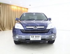 2007 Honda CR-V E