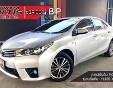 TOYOTA ALTIS 1.8[G] AT ปี15