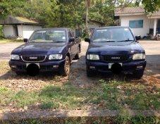 2001 Isuzu Dragon Eyes SX pickup