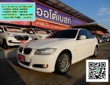 BMW 318i 2.0 E90 SEDAN เกียร์AT ปี 2012 โทร 062-991-6649 ดาวออโต้เบสท์