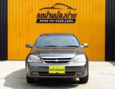 9,999 บาทออกรถเครดิตดีฟรีดาวน์ Chevrolet OPTRA 1.6 LS  ปี 2006 สีเทา เกียร์ AT