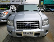 2007 Ford Everest LTD suvราคาเพียง 389,000 บาท ⬆️ดาวน์เพียง 29,000 จ้า⬆️