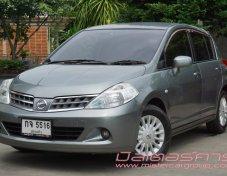 2012 Nissan Tiida 1.6 S เคดิสดีฟรีดาวน์ ฟรีประกัน ไม่ต้องมีคนค้ำ ดบ.เริ่ม 2.99% หรือ 0% นาน 6 เดือน