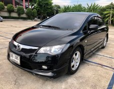 CIVIC 1.8 S (AS) ปี 2011