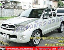 285,000 VIGO 2011 SMART CAB 2.7 J CNG MT สีเงิน 4323