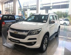 2017 Chevrolet Trailblazer LTZ suv