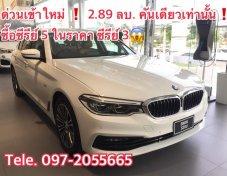 2018 BMW 520d Sport sedan