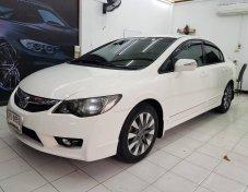 มีเครดิต ใช้เงินออกรถ 0 บาท จบทุกอย่าง Honda Civic (FD) 1.8 ท็อบสุด Airbag/Abs ปี 2010 ราคาพิเศษ 428,000 ผ่อน 7 ปี 8,700 บาท