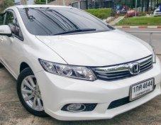 ขายรถ HONDA CIVIC E 2013 รถสวยราคาดี