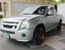 ขายรถ ISUZU D-Max ปี 2011