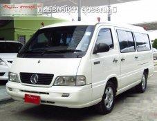 ขายรถ MERCEDES-BENZ MB 140 2003 ราคาดี