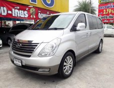 2013 Hyundai H-1 Executive van ***รถเราทุกคันมีแต่รถสวยๆเกรด A ราคาเหมาะสม***