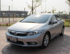 แนะนำ 2012 Honda Civic 1.8 E A/T