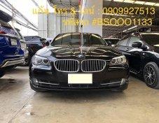 ฟรีดาวน์ BMW 520i 2.0 [F10] AT ปี 2014 (รหัส #BSOOO1133)