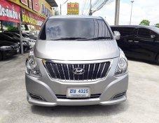 2016 Hyundai H-1 Deluxe mpv ***รถเราทุกคันมีแต่รถสวยๆเกรด A ราคาเหมาะสม***