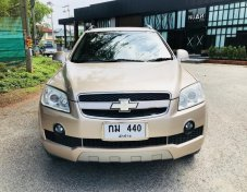 Chevrolet Captiva 2.0LSX AT