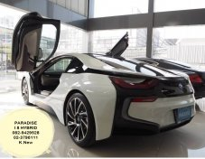 2015 Bmw I8 Hybrid coupe