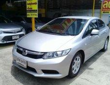 ขายรถ HONDA CIVIC S 2013 ราคาดี