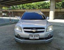 ขายรถ Chevrolet Captiva 2.4LT ปี 2010