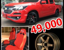 2018 Chevrolet   Colorado 2.5 C-Cab รุ่น LT My19