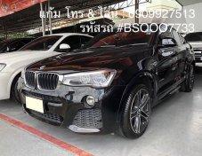 BMW X4 F26 XDRIVE 2.0D MSPORT AT ปี 2017 (รหัส #TMOOO7733)