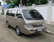 2004 Kia Pregio Family van