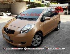 2005 Toyota YARIS E hatchback เกียร์ MT ใช้เงินออกรถ 10,000 บาท