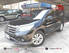 2013 Honda CR-V E hatchback ใช้เงินออกรถ 10,000 บาท