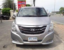 2014 Hyundai H-1 Executive van ***รถเราทุกคันมีแต่รถสวยๆเกรด A ราคาเหมาะสม***