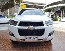 Chevrolet Captiva 2.0LTZ suv ปี2013 สีขาว ออโต้