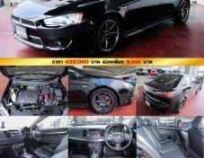 2013 Mitsubishi Lancer EX GLS sedan