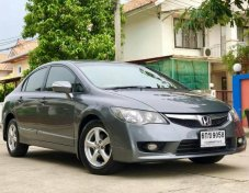 Brand :  HONDA                Year : 2011 Model : CIVIC FD  Grade : 1.8 E i-VTEC Engine :1800 cc.