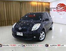 2006 Toyota YARIS G hatchback ใช้เงินออกรถ 10,000 บาท