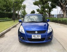 2012 Suzuki Swift GLX hatchback ***รถเราทุกคันมีแต่รถสวยๆเกรด A ราคาเหมาะสม***