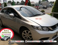 2014 Honda CIVIC S sedan ใช้เงินออกรถ 10,000 บาท
