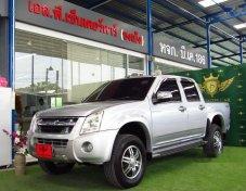 ขายรถ ISUZU D-Max Hi-Lander 2011 ราคาดี
