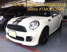 ฟรีดาวน์ MINI COOPER S 1.6 TURBO R56 AT ปี 2011 (รหัส #TMOOO9211)