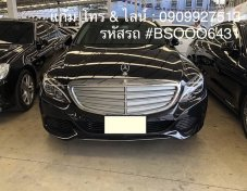 BENZ C300 2.2 BLUETEC HYBRID [W205] AT ปี 2016