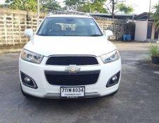 ขายรถ CHEVROLET Captiva LTZ 2015 ราคาดี