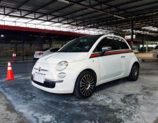 Fiat 500 Limited Gucci style