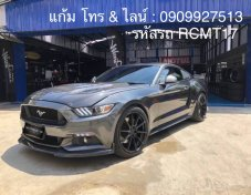 FORD MUSTANG 2.3 ECOBOOST AT ปี 2017 (รหัส RCMT17)