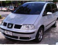 2002 SEAT Alhambra รับประกันใช้ดี